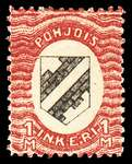 1m First Issue 1920 Stamp North Ingria