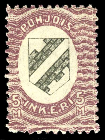 5m First Issue 1920 Stamp North Ingria, magnified