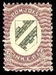 5m First Issue 1920 Stamp North Ingria
