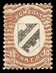 10m First Issue 1920 Stamp North Ingria