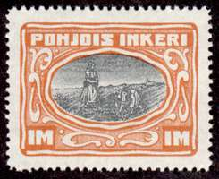 1M Second Issue 1922 Stamp North Ingria